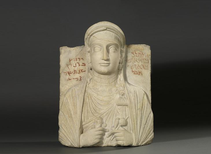 _Syria_Tomb Relief_Royal Ontario Museum.jpg